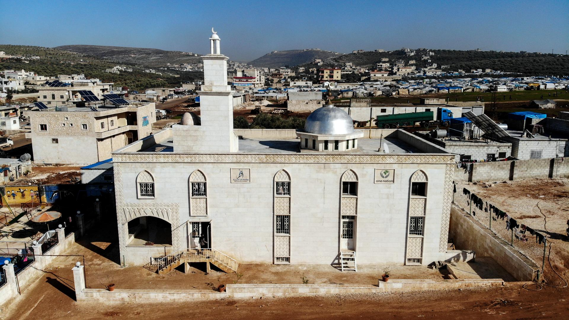 Services - Infrastructure - Masjid Ali Banat