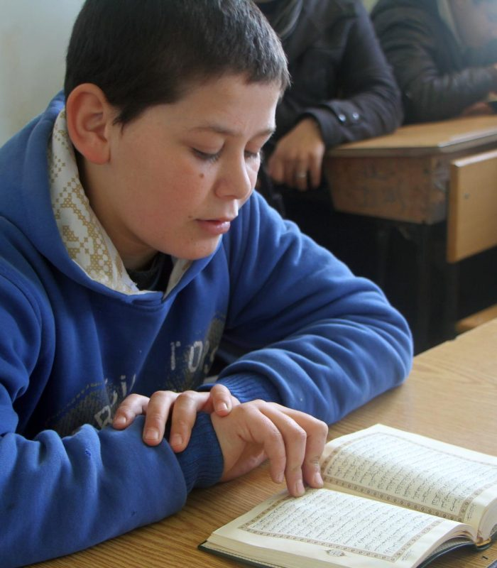 Abna Ashaam Quran Class