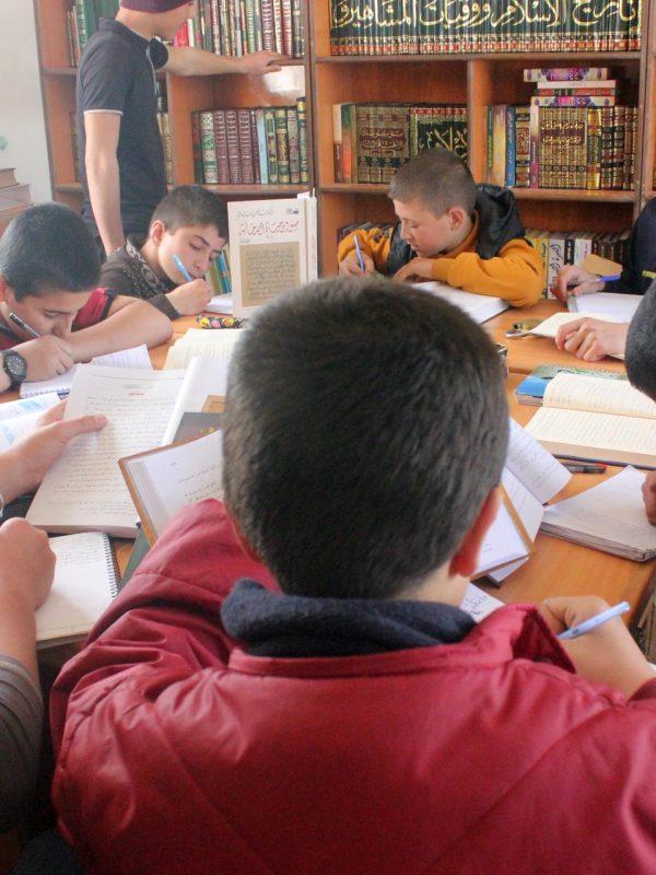 Abna Ashaam - Library