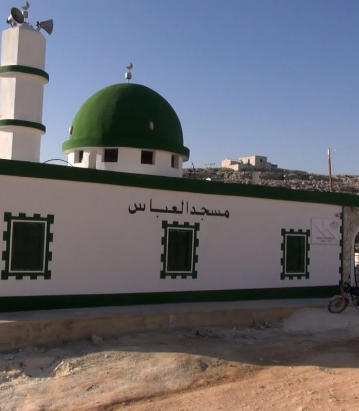 Services - Infrastructure - Masjid (Abbas)