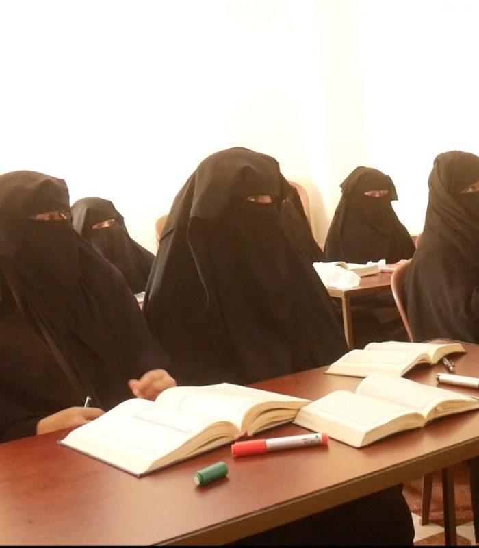 Dar Al-Amal Class