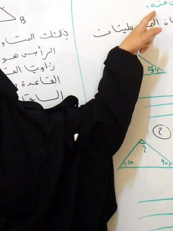 Educational-Village-teaching