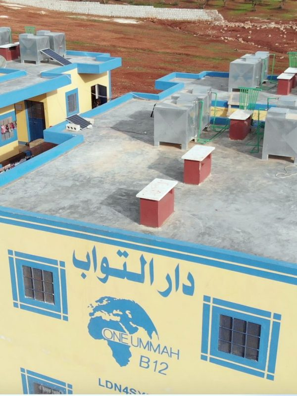 Iqra Camp Housing