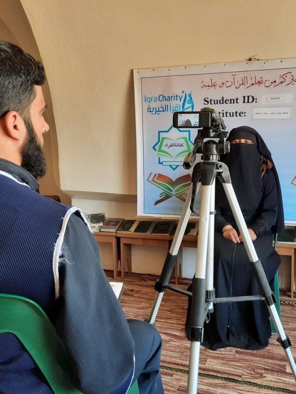 Hafiz-in-Syria student recording